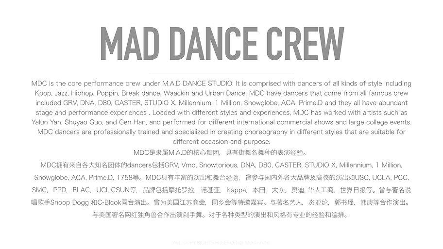 【设计稿】M.A.D Dance Crew商演资料.002.jpeg
