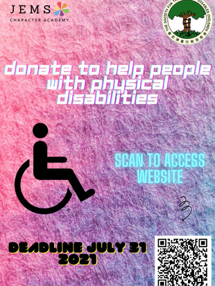 [Fundraising Poster] RL (Wed - Ethan).jp