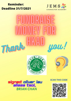 [Fundraising Poster] YL (Thurs - Oliver,