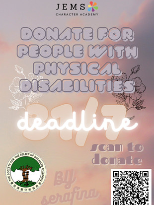 [Fundraising Poster] RL (Sat - Serafina)