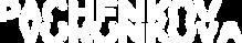pachenkov-voronkova_logo_RGB_White.png