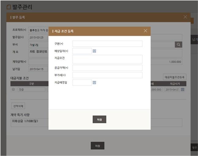 func04_tab01_02.jpg