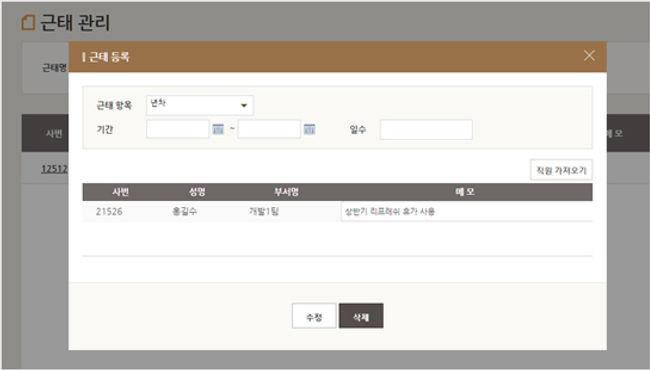 func06_tab01_03.jpg