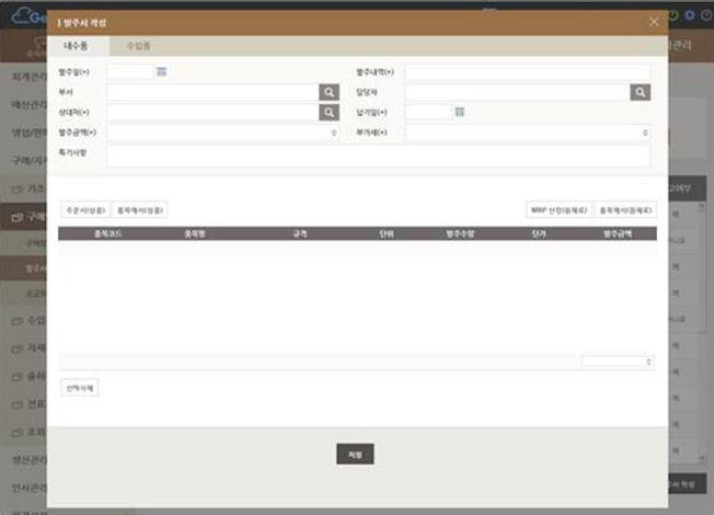 func05_tab01_03.jpg