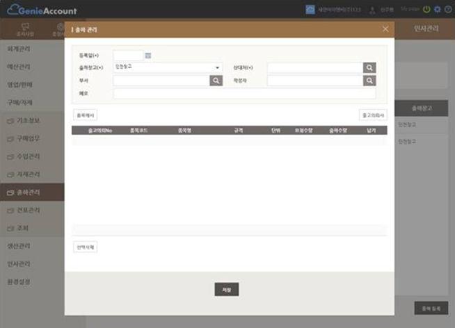 func05_tab04_01.jpg