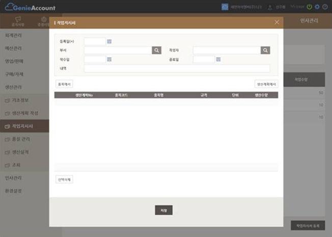 pro_tab02_01.jpg