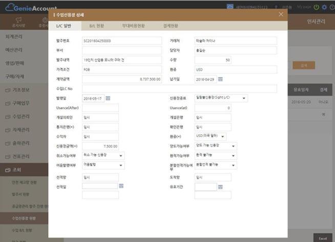 func05_tab02_03.jpg
