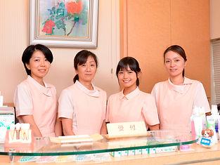 大田区仲六郷 雑色駅の歯医者 原歯科医院 スタッフ