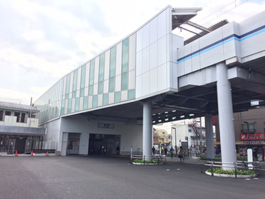 京急 雑色駅