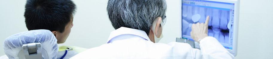 大田区仲六郷 雑色駅の歯医者 原歯科医院 保険歯科治療