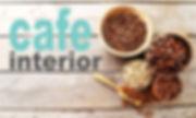 cafeinteriorバナー.jpg