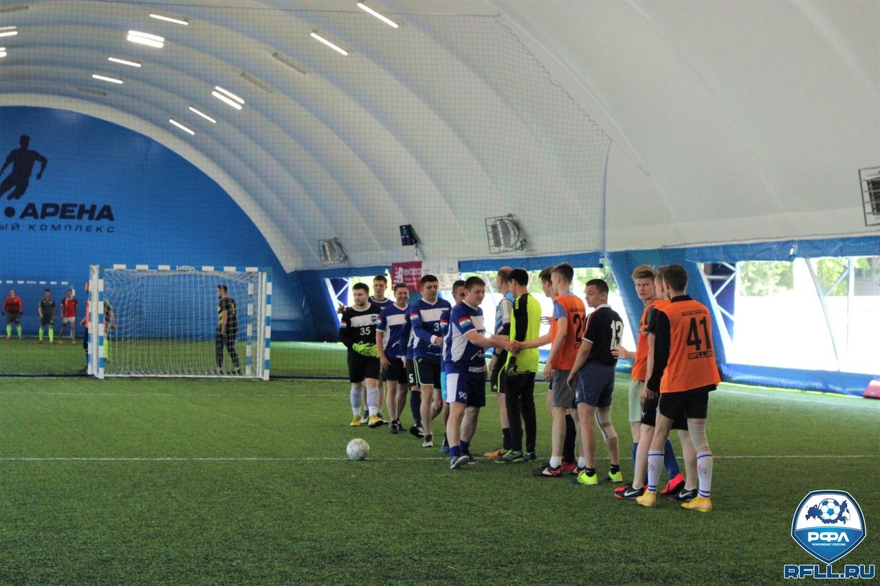 чемпионат РФЛ в Самаре