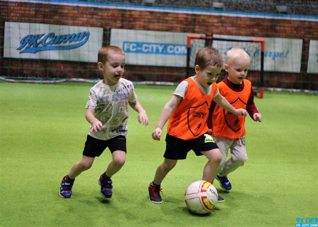 Детская футбольная школа Сити