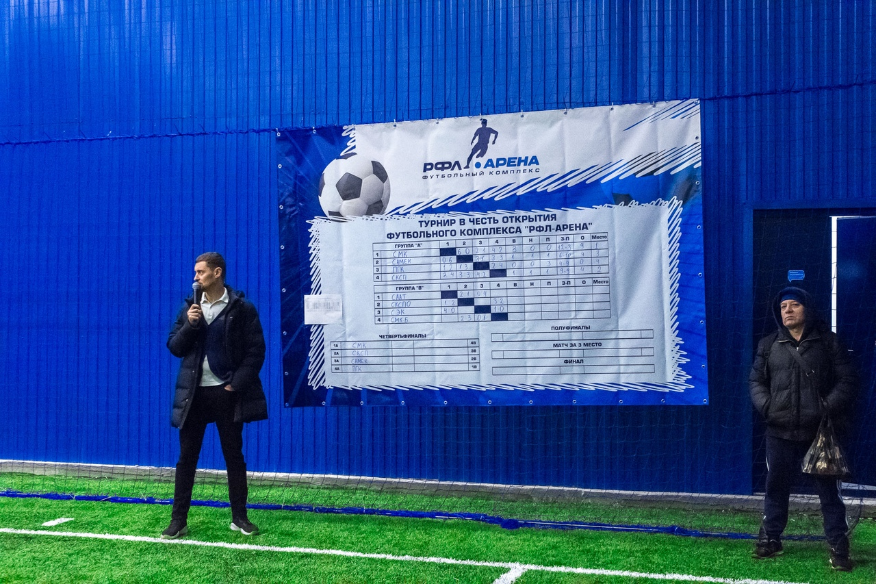 футбольные турниры в самаре