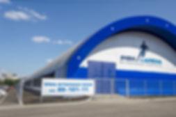 рфл-арена