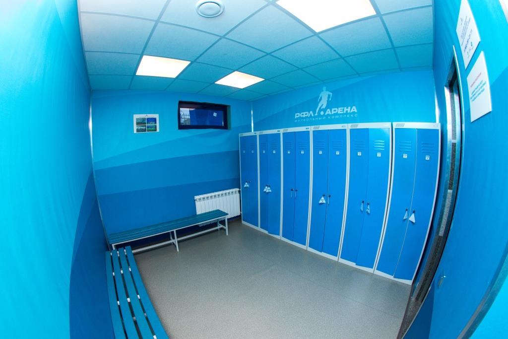 Футбольный манеж РФЛ-Арена