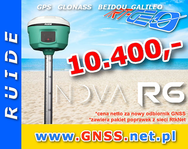 NOVA_R6_Promo.jpg