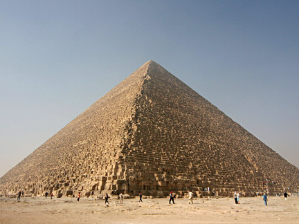 7 Wonders of the Ancient World?