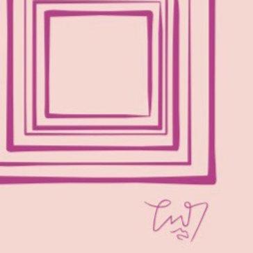 Frames pink on pink