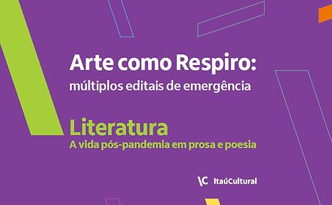 Edial_Itaú_Cultural.png