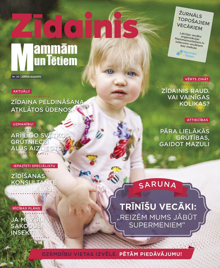 Žurnāls ''Zīdainis''