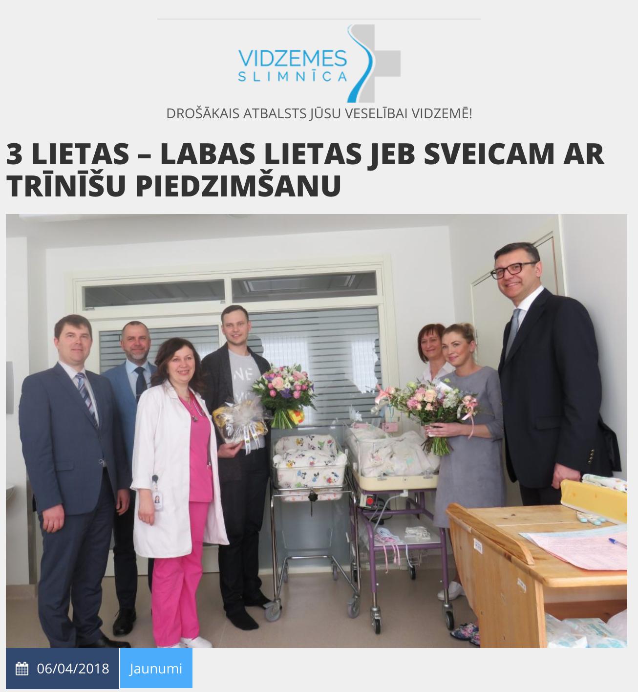 www.vidzemesslimnica.lv