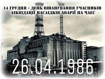 14.10.2020_4.jpg