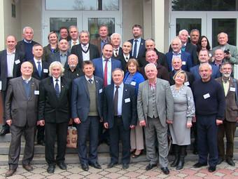 III Всеукраїнська науково-історична конференція