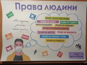 Студенти провели акцію «Права людини»