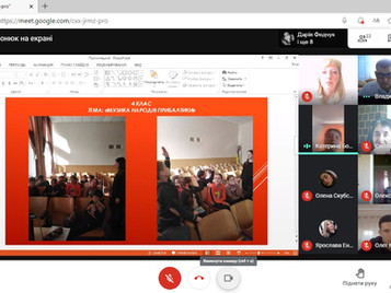 Звітна онлайн-конференція з переддипломної педагогічної практики
