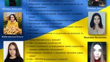 Програма студентської ради 2021-2022 н.р.