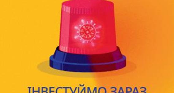 28 квітня - Всесвітній день охорони праці