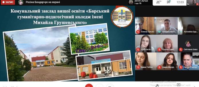 Відбулася звітно-виборча конференція студентського самоврядування
