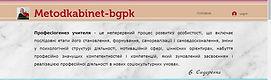mk_1.JPG