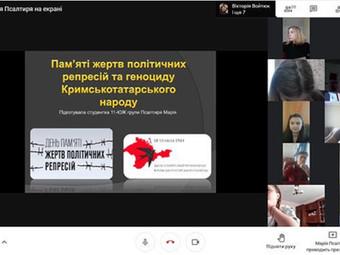 Виховна година до Дня пам'яті жертв політичних репресій та депортації кримськотатарського народу