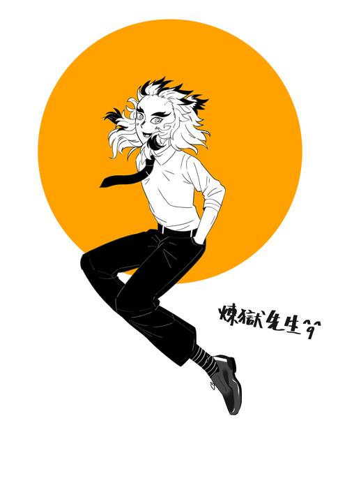 rengoku 3