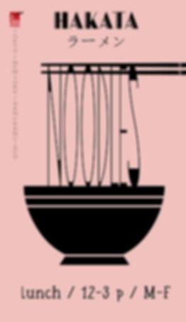 noodle poster.jpg