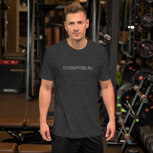 Tchoupitoulas Short-Sleeve Unisex T-Shirt