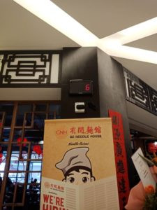 Go Noodle House @ Leisure Mall