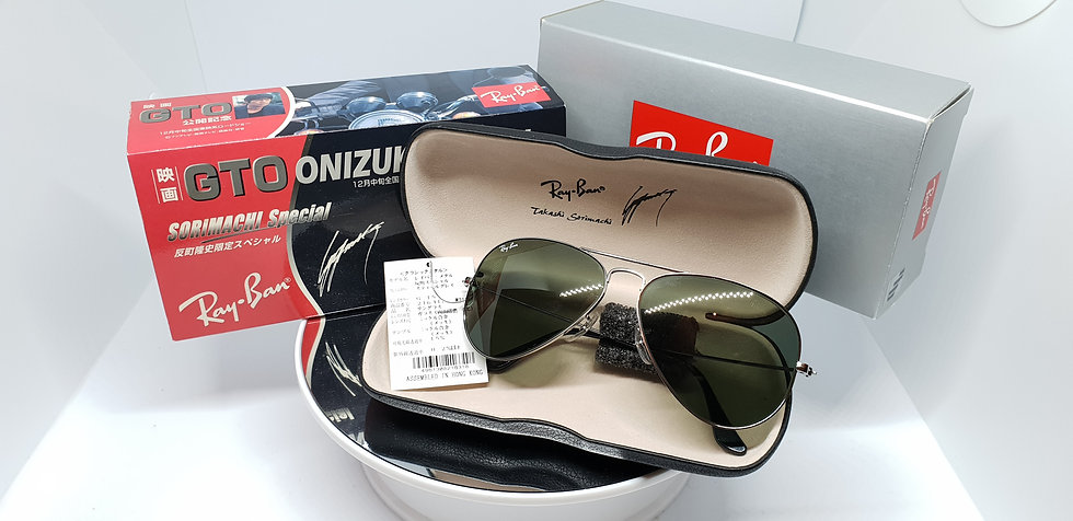Vintage B&L Ray-Ban Aviator GTO Onizuka W3131 Sunglasses