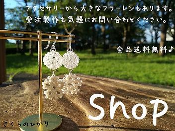 shopHP画.jpg