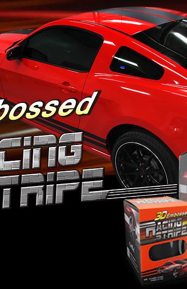3D Embossed Racing Stripe.jpg