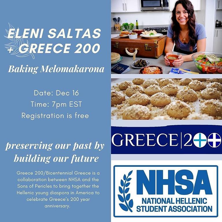 Baking Melomakarona with Eleni Saltas