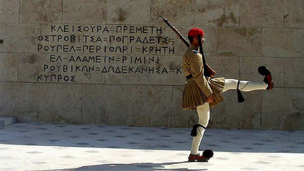 Oxi Day: The Laconic Legacy of Liberty