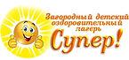 Logo_super_new_long.jpg