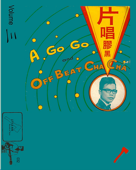LAC•032 Black Plastic Singing Flats Volume III