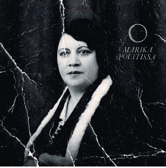Marika Politissa - All Parts Dark