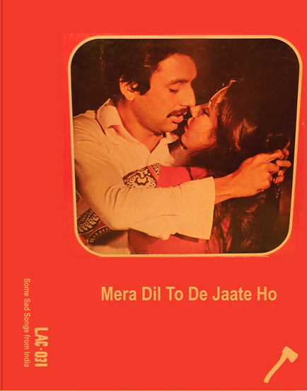 LAC•031 Mera Dil To De Jaate Ho