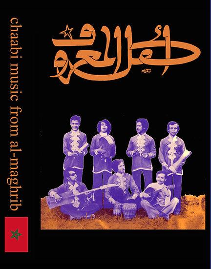 LAC•017 Chaabi Music from al-Maghrib