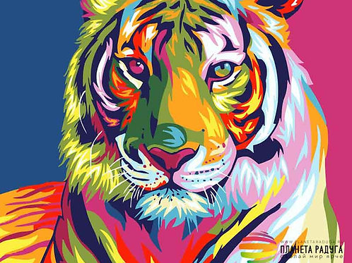 "Картина по номерам ""Радужный тигр"" 40х50 см"